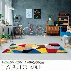 ラグマット『TARUTO/タルト』の商品画像