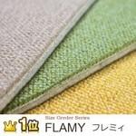 商品名:FLAMY/フレミィ