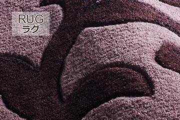 ARBESQE/アラベスク  フック織りラグマットの生地拡大画像