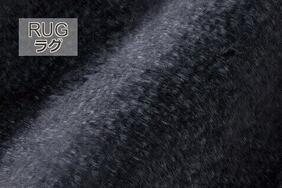 FURQUEEN/ファークイーン  高級ファーラグ・カーペットの生地拡大画像