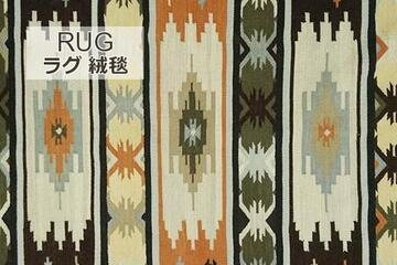 FUCO/フィコ  ウールラグ・マット・絨毯の生地拡大画像