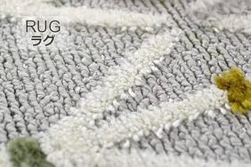 LAGUNA/ラグナ  タフテッドラグ・カーペットの生地拡大画像