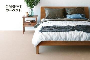 ウールカーペット「LIZARD/レザード」