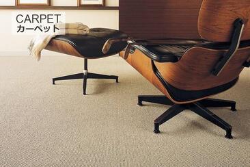 無染色羊毛カーペット「MORURU/モルル」