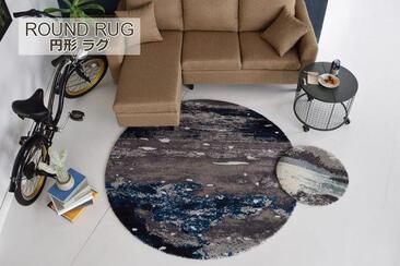 海外デザイン床暖OKラグ「PLANET/プラネット」