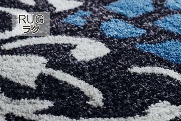YARD/ヤード  床暖対応ラグマットの生地拡大画像