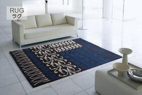 床暖対応ラグマット「YARD/ヤード」