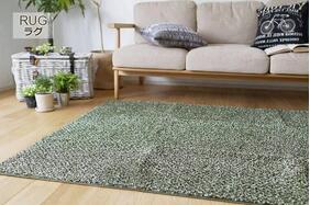 円形 床暖対応ラグ・カーペット「LINIERE/リンネル」
