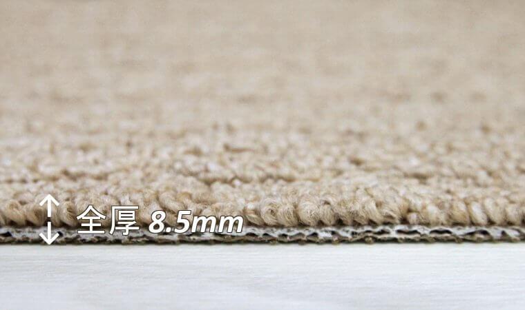 全厚:8.5mm