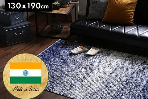 インド製ラグ『ZIO/ジオ』の商品画像