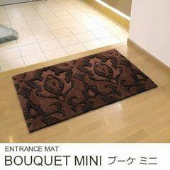 ラグ玄関マット『BOUQUET/ブーケ ミニ』の商品画像