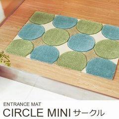 ラグ玄関マット『CIRCLE/サークル』の商品画像