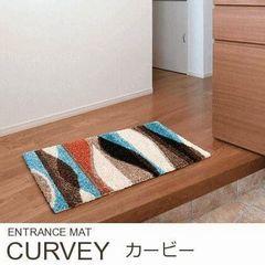 ラグ玄関マット『CURVEY/カービー』の商品画像