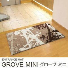 ラグ玄関マット『GROVE/グローブ ミニ』の商品画像