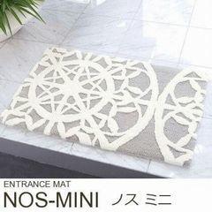 ラグ玄関マット『NOS/ノス ミニ』の商品画像
