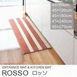 4種類の北欧カラー ロングタイプ マット『ROSSO/ロッソ』の商品画像