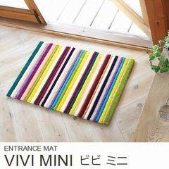 ラグキッチンマット『VIVI/ビビ ミニ』の商品画像