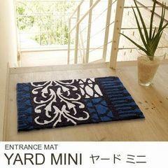 モダンラグ玄関マット『YARD/ヤード ミニ』の商品画像