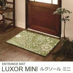 ラグ玄関マット『LUXOR/ルクソール ミニ』の商品画像