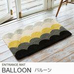 【2サイズ×2カラー】防ダニ ウォッシャブル マット『BALLOON/バルーン』の商品画像