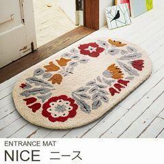 ラグ玄関マット『NICE/ニース』の商品画像