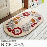 70×120cm 防滑加工 花柄 マット『NICE/ニース』の商品画像