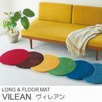 【2サイズ×2カラー】防ダニ ウォッシャブル マット『VILEAN/ヴィレアン』の商品画像
