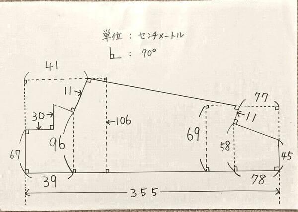 カーペット図面  MASTER/マスター