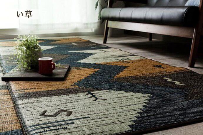 日本製モダンい草「DARWIN/ダーウィン」は民族柄をイメージさせる和洋折衷なギャベ調デザイン