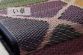 和風ウレタンフォームい草の詳細画像