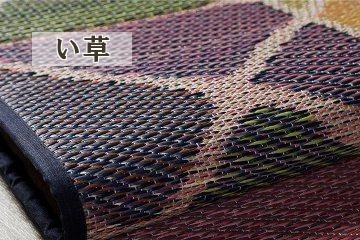 ウレタンフォームい草カーペットの詳細画像