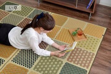 市松模様国産い草カーペット「市松和紋」