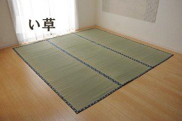 国産 2畳~8畳い草カーペットの詳細画像
