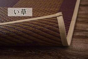 日本製消臭タイプい草の詳細画像