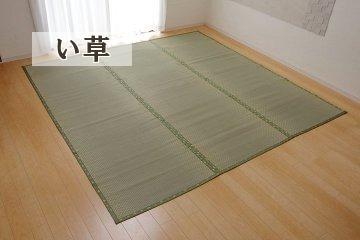 九州産2畳~10畳い草カーペットの詳細画像