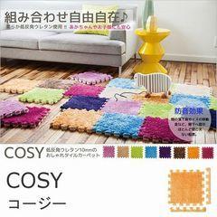 COSY/コージー ジョイントマット