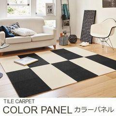 【14色】撥水 防音 消臭 タイルカーペット『カラーパネル』の商品画像
