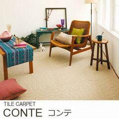 【5色】遊び毛防止 和風モダン&レトロ タイルカーペット『CONTE/コンテ』の商品画像