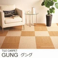 ラグ『GUNG/グング』の商品画像