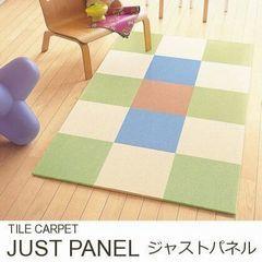 【8色】薄手の4.5mm タイルカーペット『JUST PANEL/ジャストパネル』の商品画像
