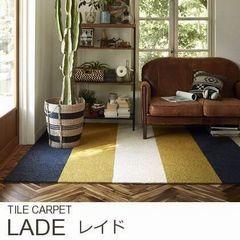 【8色】レトロカラー 撥水 防汚のリビング向け タイルカーペット『LADE/レイド』の商品画像