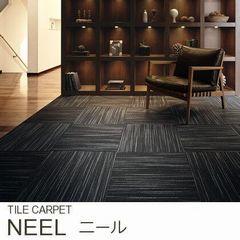ラグ『NEEL/ニール』の商品画像