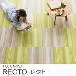 ラグ『RECTO/レクト』