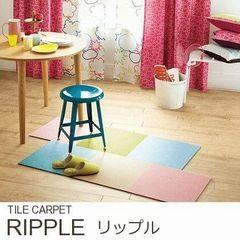 【8カラー】子供部屋向け 防音 遊び毛無し タイルカーペット『RIPPLE/リップル』の商品画像