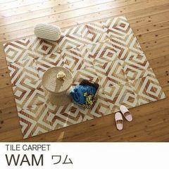 【2色】洗えるダイニングタイプ 防汚 撥水  タイルカーペット『WAM/ワム』の商品画像