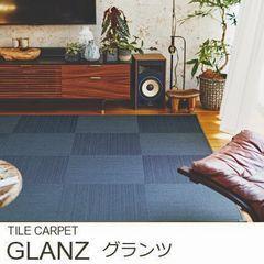 平織り ラグ『GLANZ/グランツ』の商品画像