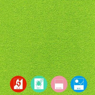 カラーパネル 住宅用タイルカーペットの商品生地画像