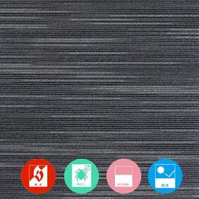 NEEL/ニール 撥水タイルカーペットの商品生地画像