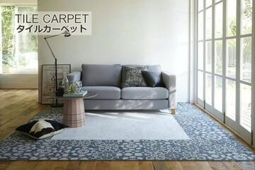50×50cmタイルカーペット「SWEET/スウィート」