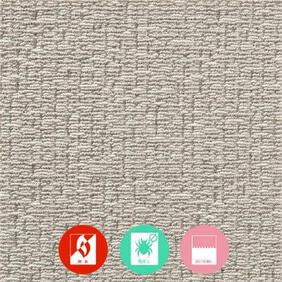 TORAST/トラスト 遊び毛なしタイルカーペットの商品生地画像